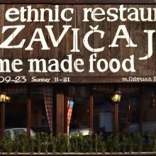 Restoran Zavicaj_716lavie