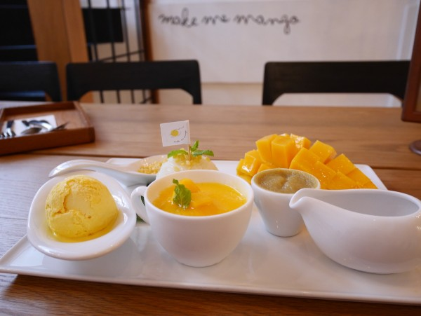 Make Me Mango