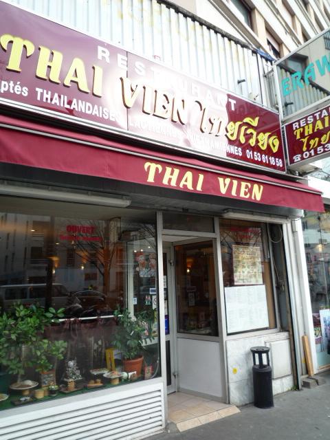 Thai vien paris 75013 716 la vie for Maison du monde 57 avenue d italie