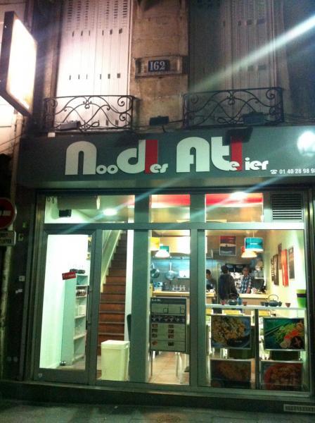 716 - Noodles Atelier