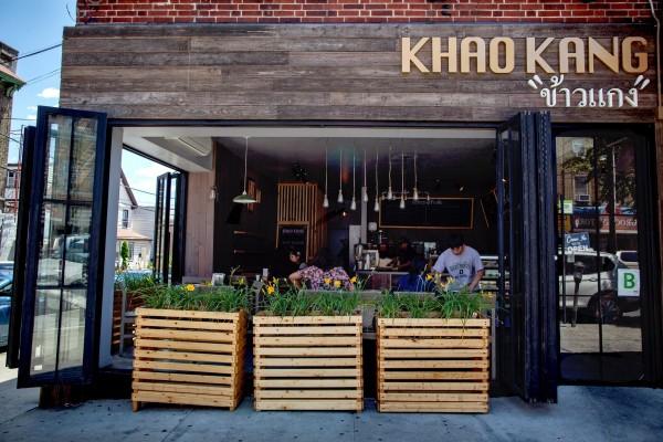 khao_exterior_1_Nicole_Tung
