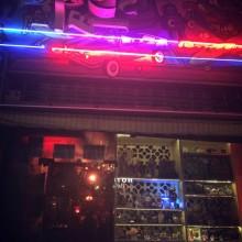 Bar à Sao Paulo