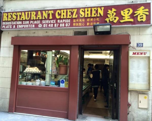 devanture de Chez Shen
